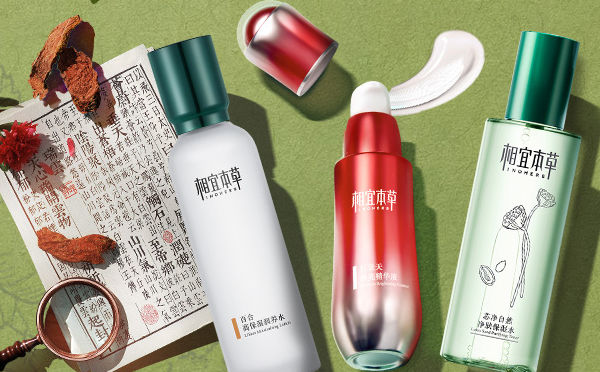 相宜本草官方旗舰店产品/价格