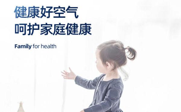 空气污染的影响